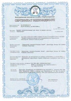 сертификат на окна пвх