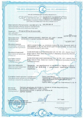 окна пвх сертификаты