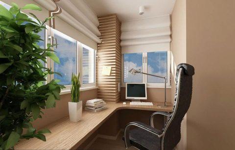 балконное пространство